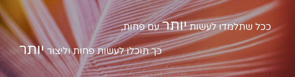 flypage slogan